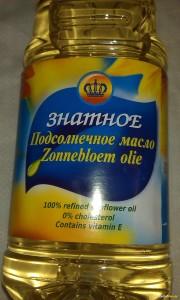 Бутилированное рафинированное масло Знатное